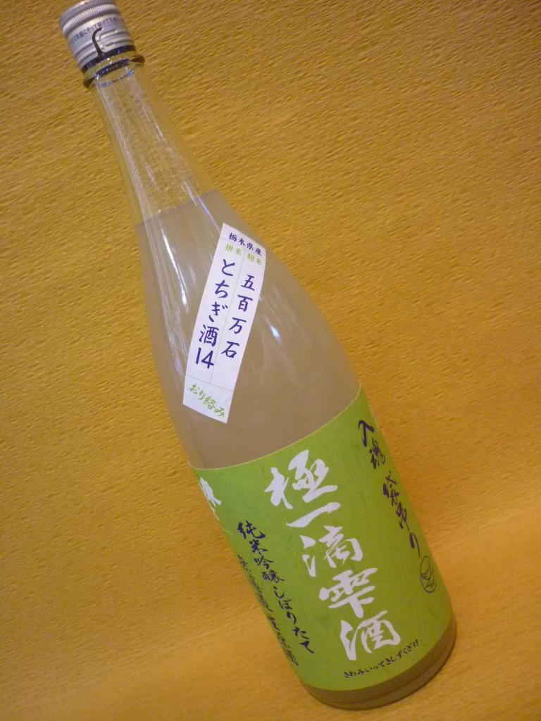東力士「極一滴雫酒」空気に包まれた雫の一滴は香りと味の命を宿す
